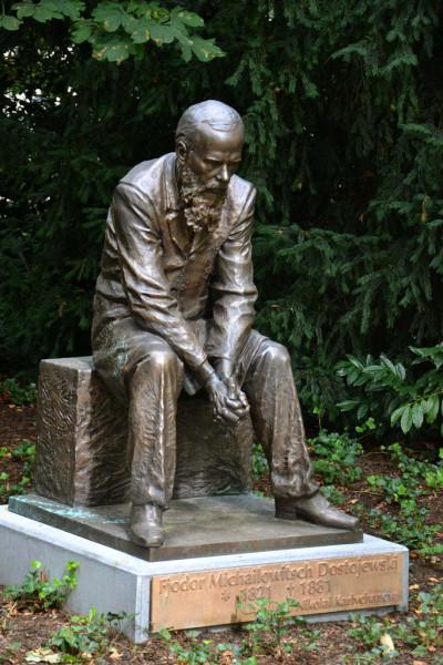 Достоевский проигрался в казино агротехника георгина казино