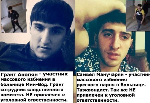Армянин с хуем фото 668-37