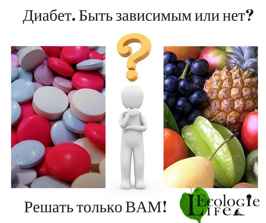 Ино сахарный диабет лечится или нет Эдемович Ислямов крымскотатарский