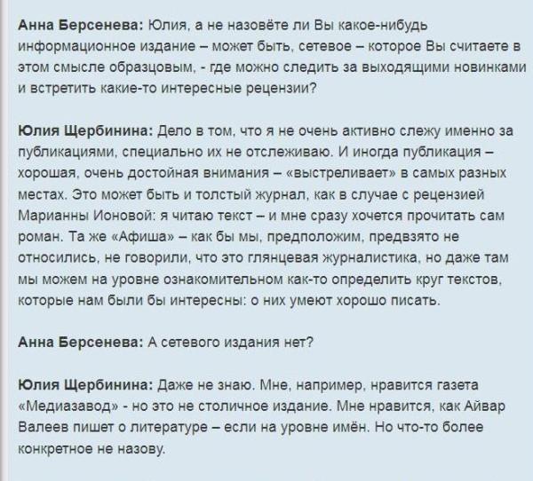газета медиазавод