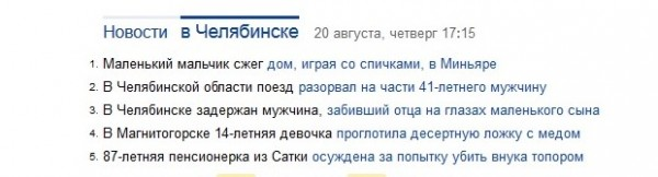 новости (2)