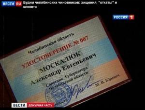 моска333