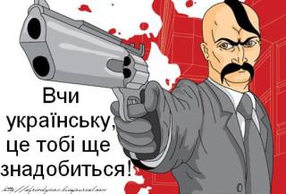 Россия создает экономические трудности для Украины, чтобы пошатнуть ее суверенитет и стабильность, - Байден - Цензор.НЕТ 504