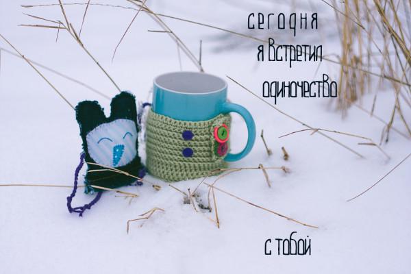 untitled-0628_слова