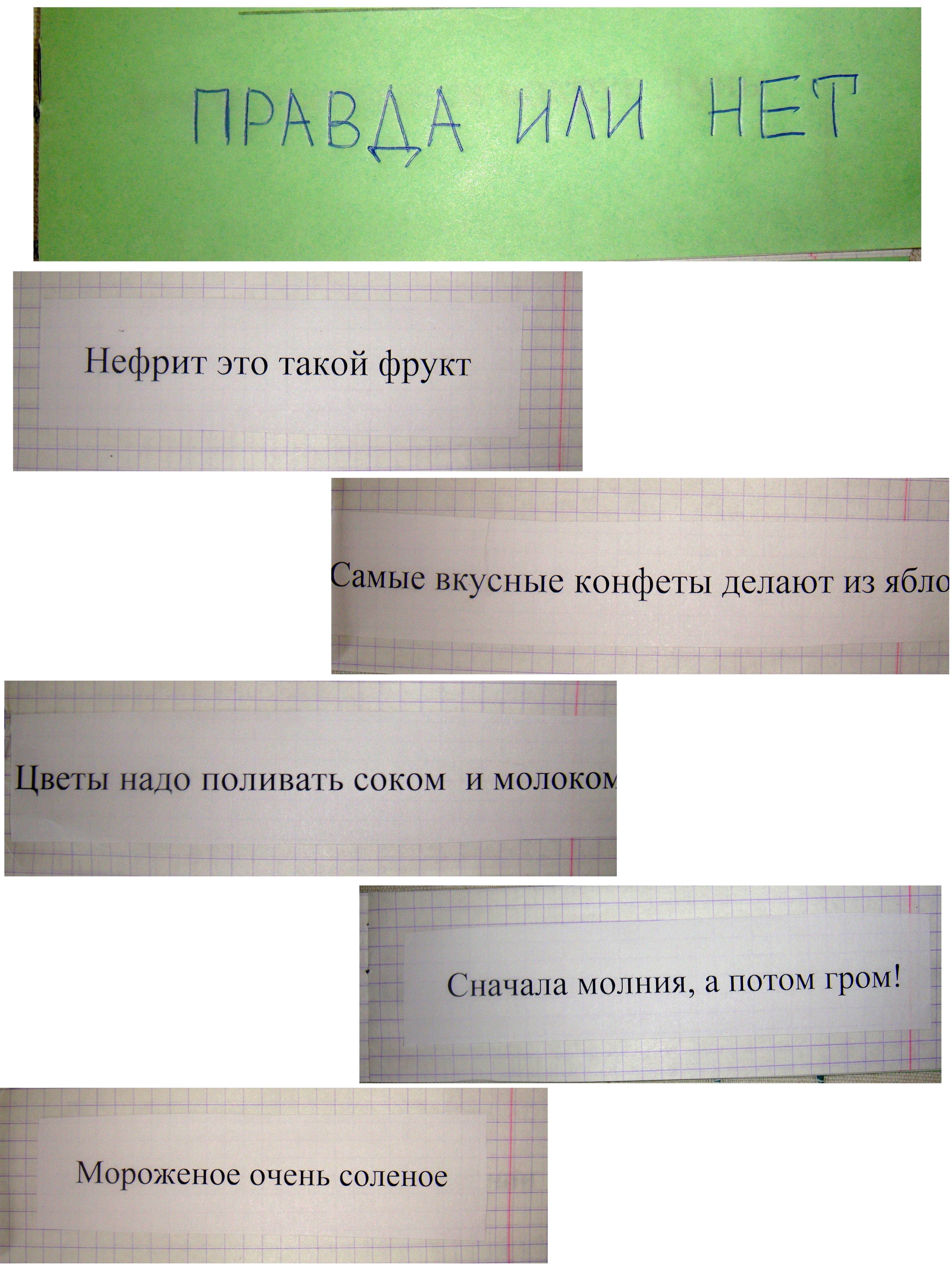 Занятия чтение