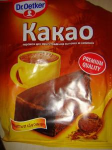 рецепты какао