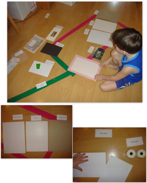 Книги магазин бумаги, разные типа плотность и вид!