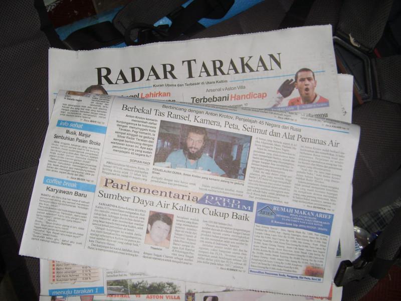 Indonesia (053)