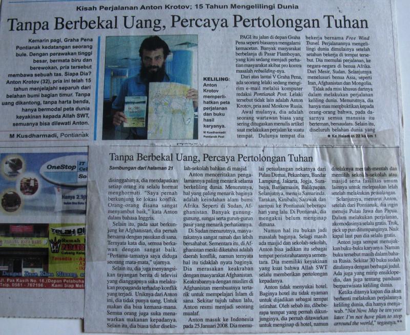Indonesia (054)f