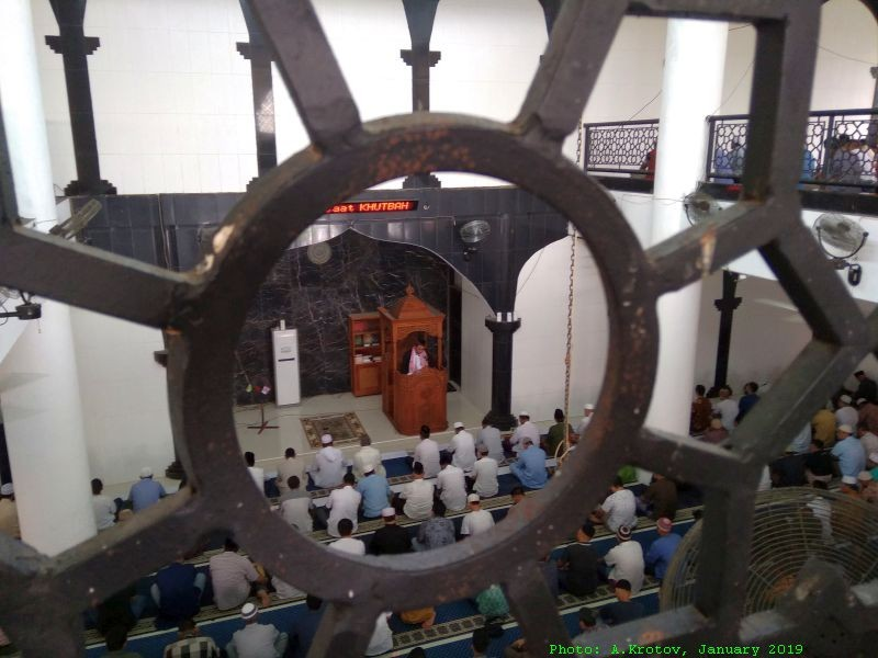 Джаяпура-287
