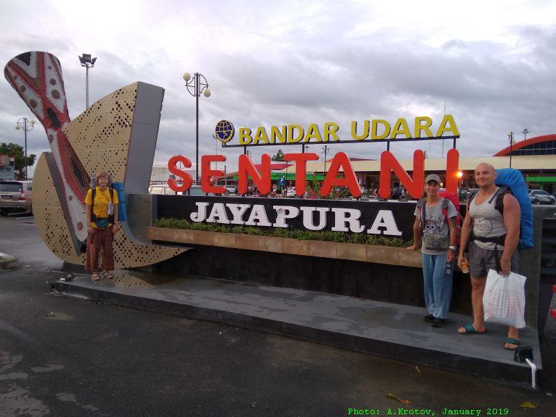 Джаяпура-306