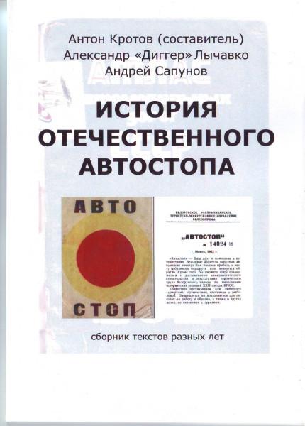 Image0445