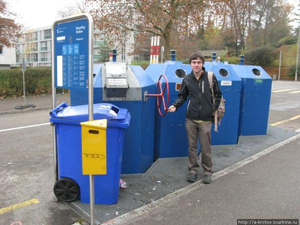 Моренков и мусор