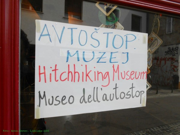 Avtostop-Muzej-12