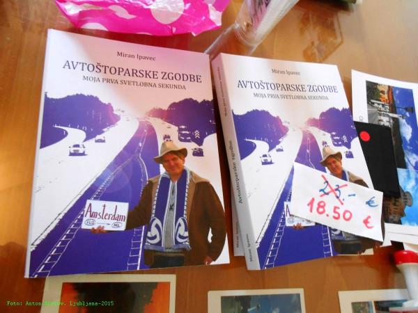 Avtostop-Muzej-30