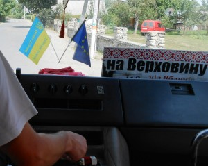 DSCN3450-1-Флаг в машинке