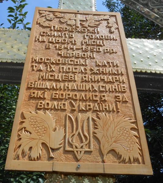 DSCN3432-1-Московски кати
