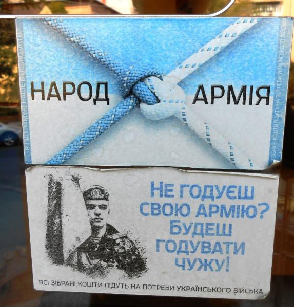 DSCN3497-народ и армия