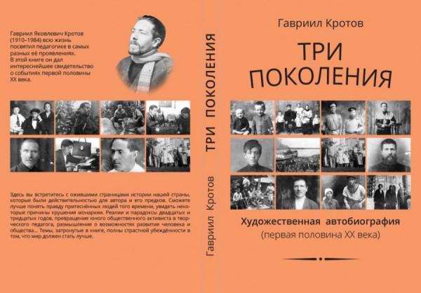 GKbook