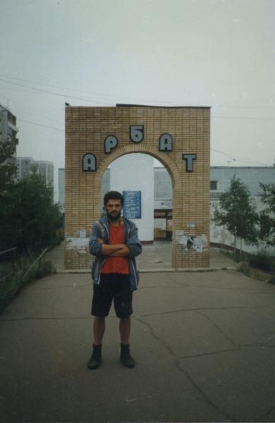 mgd270-Якутск