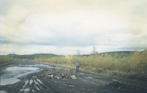 mgd740-сворот на Кадыкчан