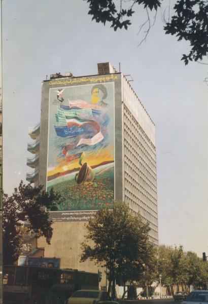 7-Иран (7)