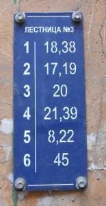 DSCN0455