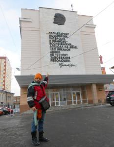 Иваново-8