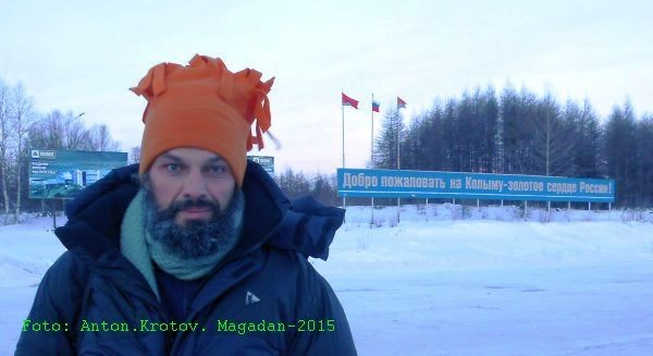 Magadan-11