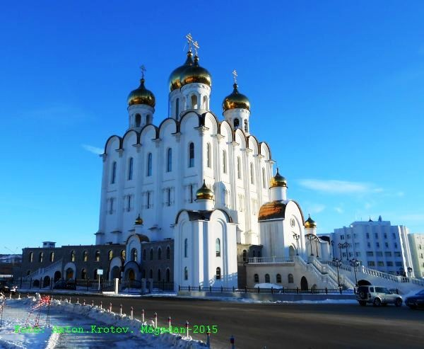 Magadan-12