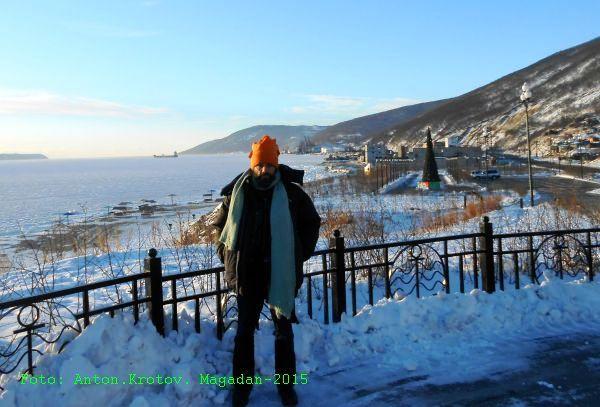 Magadan-16