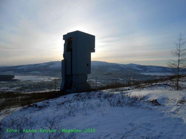 Magadannn-331