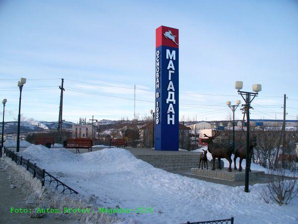Magadannn-103