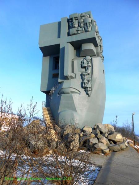 Magadannn-325