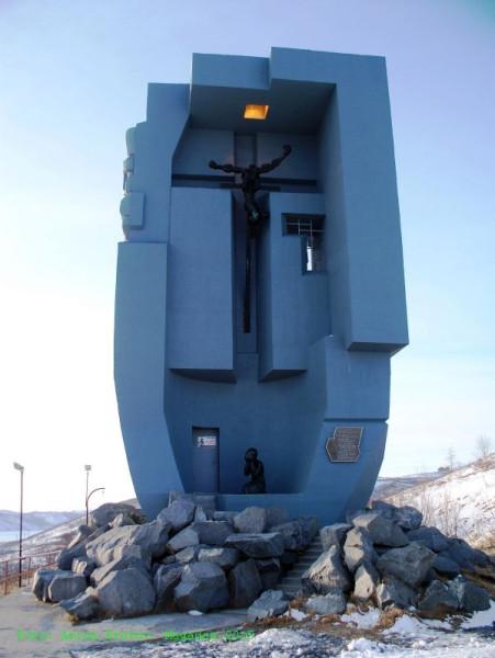 Magadannn-105