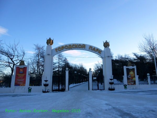 Magadannn-189