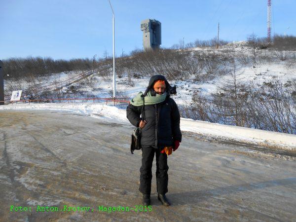 Magadannn-340