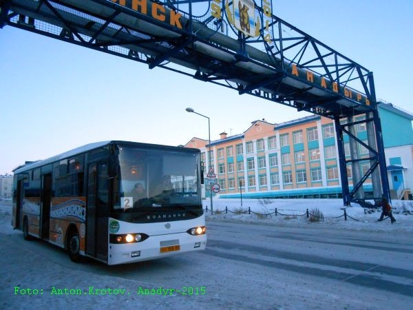 Anadyr-128