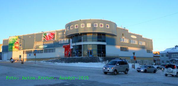 Anadyr-208