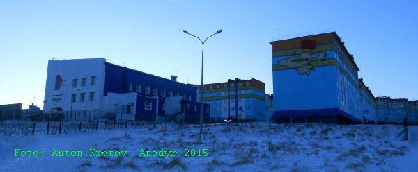 Anadyr-311