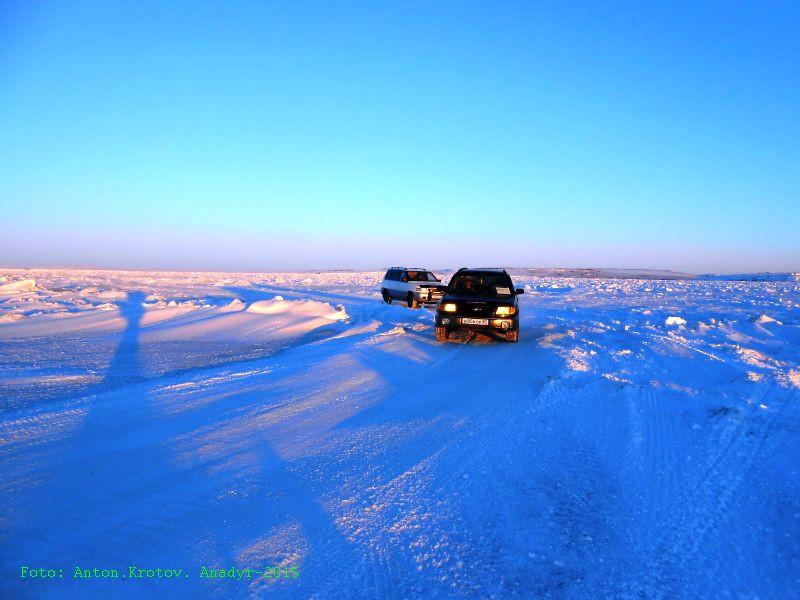 Chukot-Trans-119