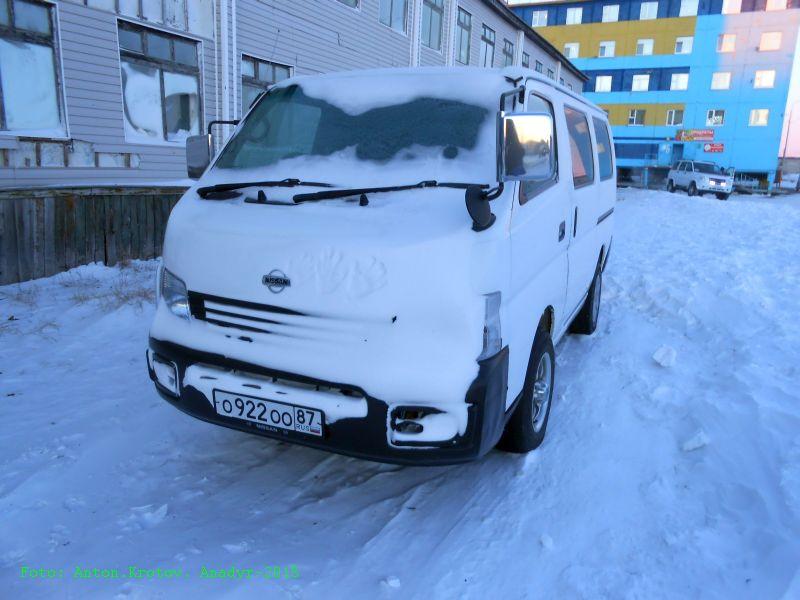 Chukot-Trans-144