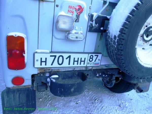 Chukot-Trans-112