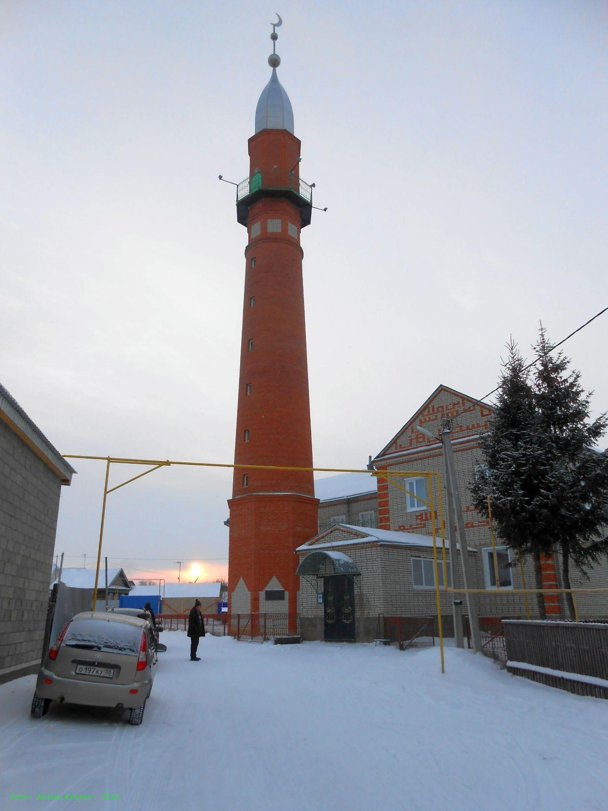 Знакомства татарами по пензенской с обл