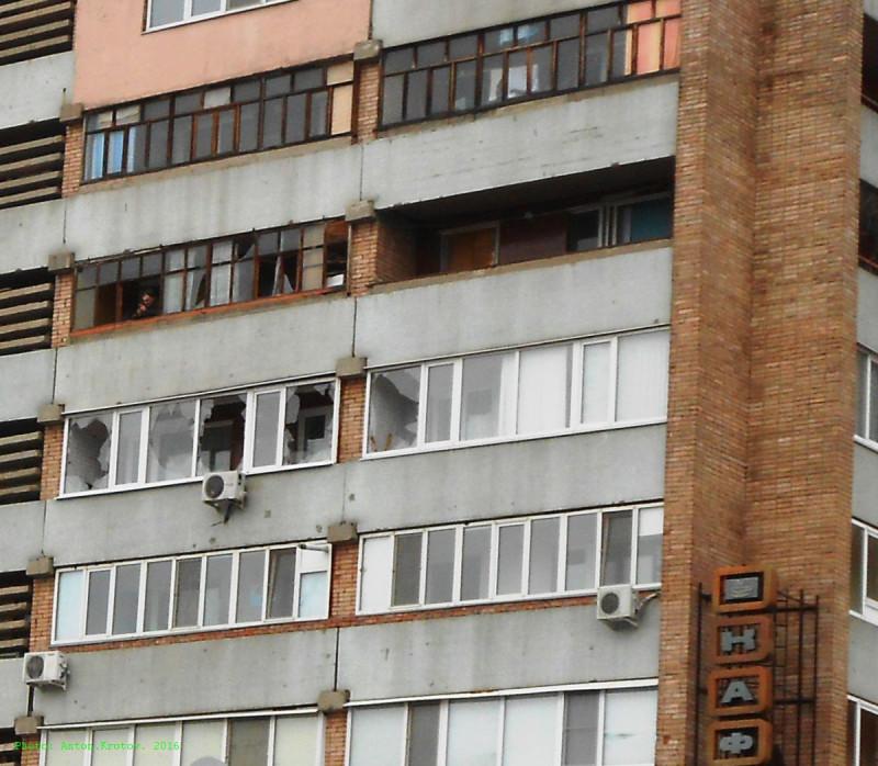 _Donbass-653