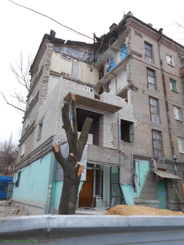_Donbass-675