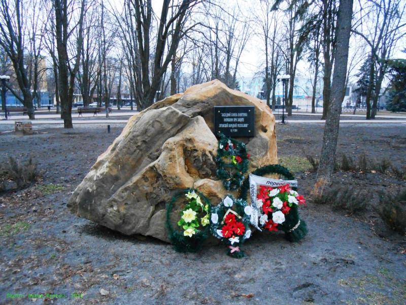 _Donbass-693