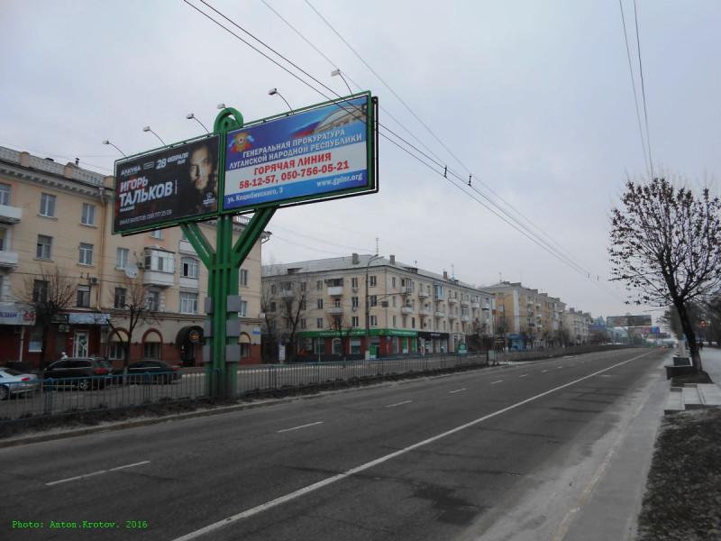 _Donbass-700