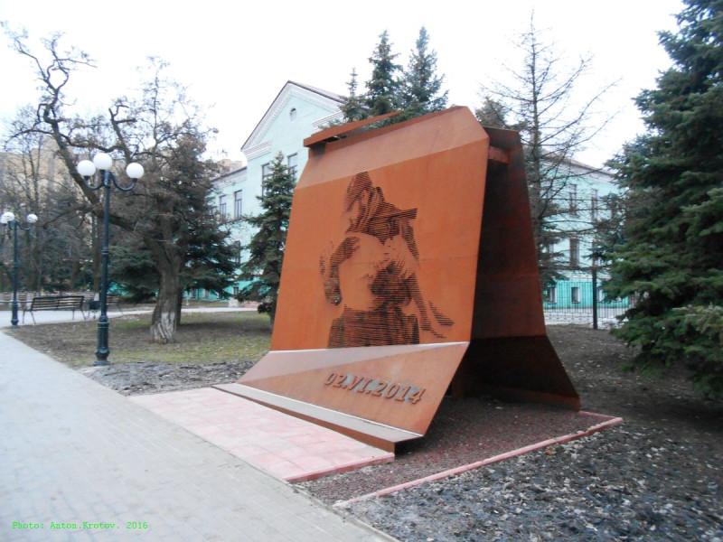 _Donbass-704