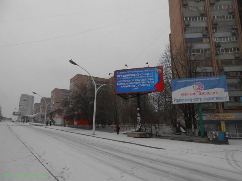 _Donbass-741